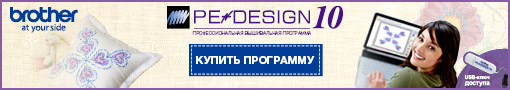 broidery_pe-design