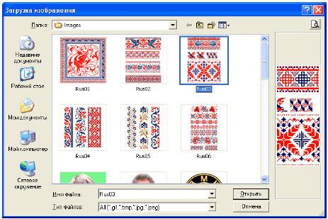 Программы по вышивке pe