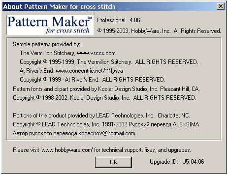 Скачать программа pattern maker на windows 7