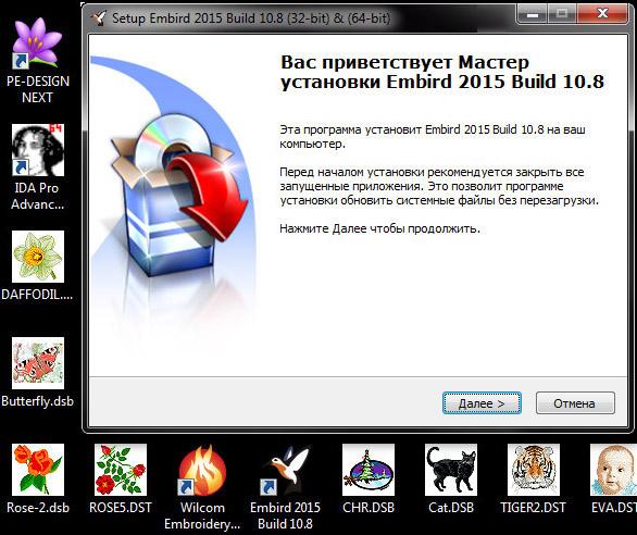 Free Embird 2006 Key Generator