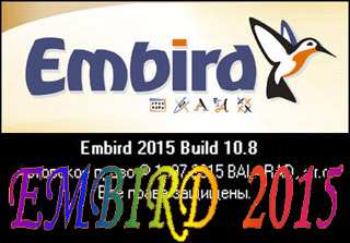 EMBIRD 2015 BUILD 10.8 RUS СКАЧАТЬ БЕСПЛАТНО