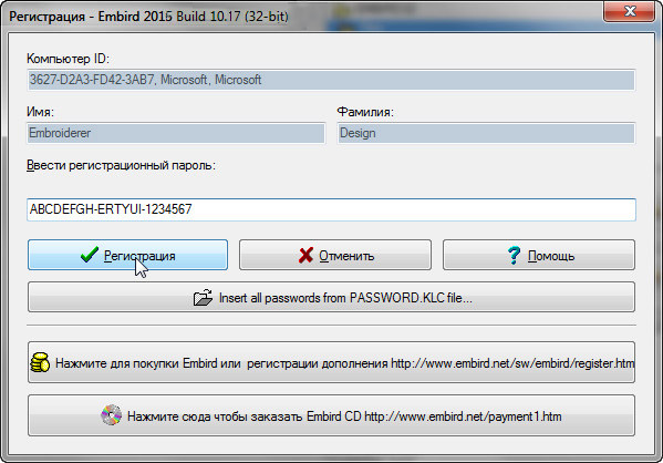 Embird 2015 Build 10.8, v.(32.bit).